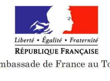 L'AMBASSADE DE FRANCE RECHERCHE- UN (DES) AGENT (S) ADMINISTRATIF(S) DE BUREAU