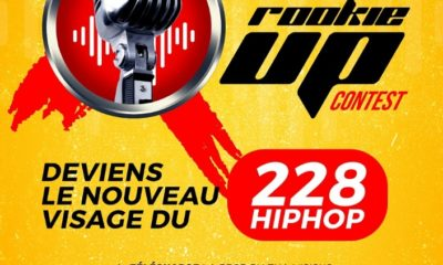 ROOKIE UP CONTEST